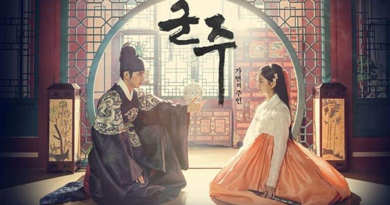 หนังเกาหลีย้อนยุค Netflix, ซีรีย์เกาหลีย้อนยุคน่าดู