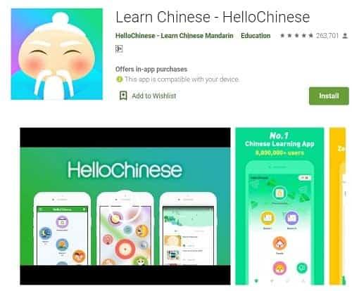 เรียนพิเศษภาษาจีน, แอปเรียนภาษาจีน