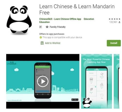 เรียนพิเศษภาษาจีน