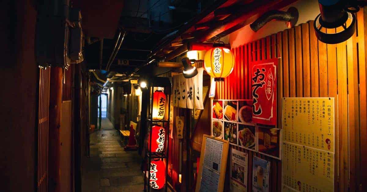 ร้านอาหารญี่ปุ่นในห้าง, ร้านอาหารญี่ปุ่น iconsiam