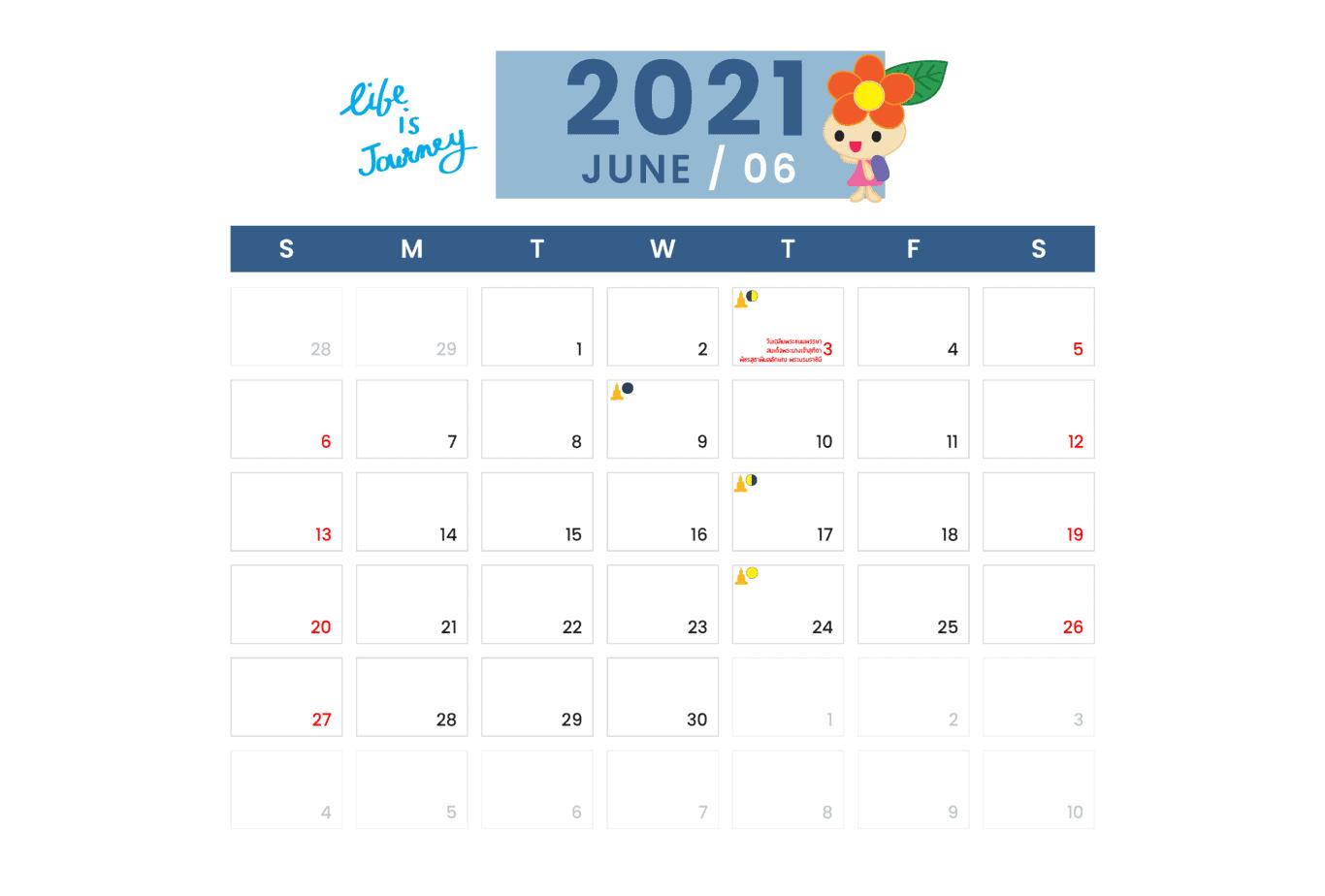 ปฏิทินวันหยุดมิถุนายน 2564 (วันหยุด, วันพระ, วันสำคัญ)- DIYINSPIRENOW
