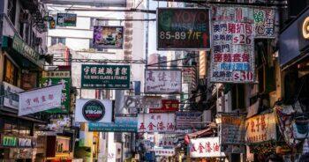 เรียนภาษาฮ่องกง, ภาษาฮ่องกง