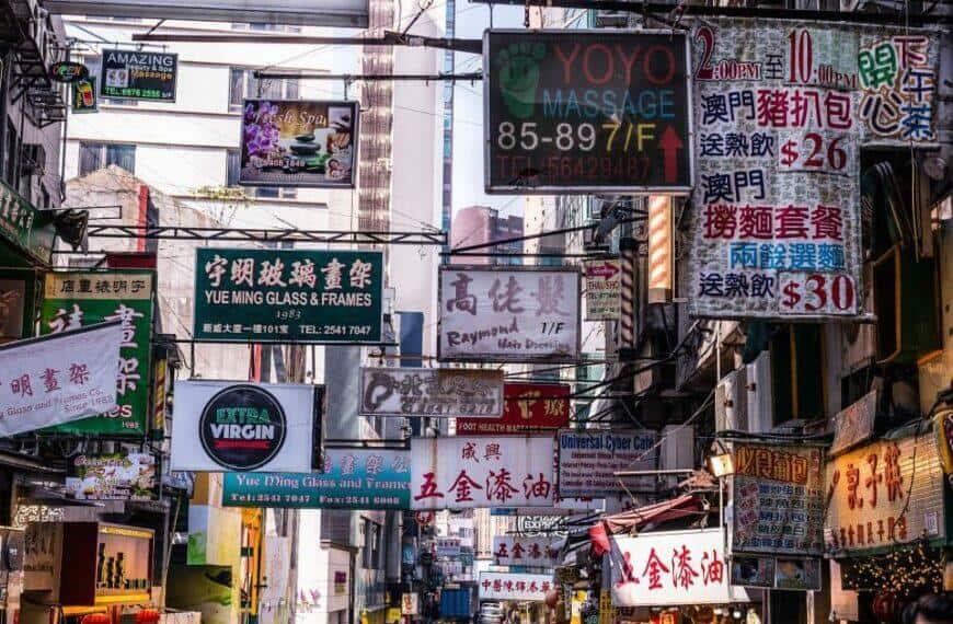 เรียนภาษาฮ่องกงยังไงดี ? เริ่มต้นยังไง เรียนที่ไหน ยากมากมั้ย ตอบครบจบในที่เดียว !